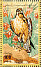 Lanner Falcon Falco biarmicus  1995 Animals 16v sheet