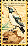 Desert Wheatear Oenanthe deserti  1995 Animals 16v sheet