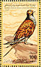 Pin-tailed Sandgrouse Pterocles alchata  1995 Animals 16v sheet