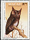 Oriental Scops Owl Otus sunia  1993 Birds of prey Sheet with 4 sets