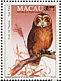 Western Barn Owl Tyto alba  1993 Birds of prey Sheet with 4 sets