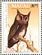 Oriental Scops Owl Otus sunia  1993 Birds of prey Sheet with 1 set