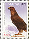 Golden Eagle Aquila chrysaetos  1993 Birds of prey Sheet with 1 set