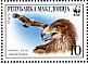 Eastern Imperial Eagle Aquila heliaca  2001 WWF Sheet with 2 sets