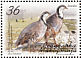 Rock Partridge Alectoris graeca  2002 Wildlife 4v set
