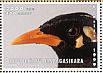 Southern Hill Myna Gracula indica  1999 Birds of the world 9v sheet