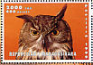 Cape Eagle-Owl Bubo capensis  1999 Birds of the world 9v sheet