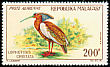 Madagascan Ibis Lophotibis cristata  1963 Malagasy birds and orchids 10v set