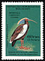 Madagascar Ibis Lophotibis cristata  1987 Endangered animals 4v set