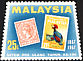 Crested Partridge Rollulus rouloul  1967 Stamp centenary, stamp on stamp