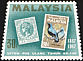 Asian Fairy-bluebird Irena puella  1967 Stamp centenary, stamp on stamp