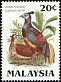 Crested Fireback Lophura ignita  1986 Protected wildlife of Malaysia p 13�