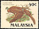 Great Argus Argusianus argus  1986 Protected wildlife of Malaysia p 13�