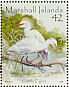 Western Cattle Egret Bubulcus ibis  2008 Colourful birds of the world Sheet