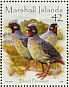 Blood Pheasant Ithaginis cruentus  2008 Colourful birds of the world Sheet