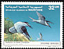 Bridled Tern Onychoprion anaethetus  1986 Fishes and birds 4v set