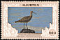 Whimbrel Numenius phaeopus  1990 Protection of the environment 16v set
