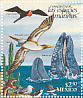Blue-footed Booby Sula nebouxii  1998 Conservation of marine animals 25v sheet