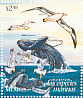 Laysan Albatross Phoebastria immutabilis  1998 Conservation of marine animals 25v sheet