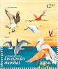 Western Osprey Pandion haliaetus  1998 Conservation of marine animals 25v sheet