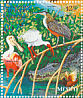 Bare-throated Tiger Heron Tigrisoma mexicanum  1998 Conservation of marine animals 25v sheet