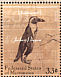 African Penguin Spheniscus demersus  1999 Earth day 1999 20v sheet