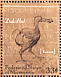 Dodo Raphus cucullatus �  1999 Earth day 1999 20v sheet