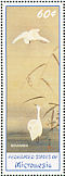 Little Egret Egretta garzetta  2002 Japanese art 6v sheet