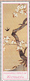 Barn Swallow Hirundo rustica  2002 Japanese art 6v sheet
