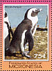 African Penguin Spheniscus demersus  2007 Penguins Sheet