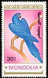 Hyacinth Macaw Anodorhynchus hyacinthinus  1990 Parrots