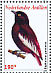 Pompadour Cotinga Xipholena punicea  2009 Birds Sheet