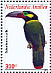Guianan Toucanet Selenidera piperivora  2009 Birds Sheet