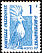 Kagu Rhynochetos jubatus  1985 Definitives