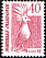 Kagu Rhynochetos jubatus  1988 Definitives Without