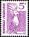 Kagu Rhynochetos jubatus  1989 Definitives