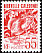Kagu Rhynochetos jubatus  1993 Definitives