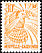 Kagu Rhynochetos jubatus  1997 Definitives