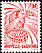 Kagu Rhynochetos jubatus  1998 Definitives