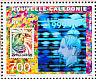 Kagu Rhynochetos jubatus  1999 Stamp anniversary, stamp on stamp 5v sheet