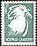 Kagu Rhynochetos jubatus  2003 Definitives