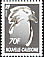 Kagu Rhynochetos jubatus  2003 Definitives 2v booklet