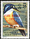 Vanuatu Kingfisher Todiramphus farquhari  1974 Overprint VISITE ROYALE 1974 on 1972.02
