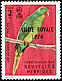 Palm Lorikeet Charmosyna palmarum  1974 Overprint VISITE ROYALE 1974 on 1972.02