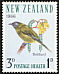 New Zealand Bellbird Anthornis melanura  1966 Health stamps