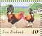 Red Junglefowl Gallus gallus  1995 Farmyard animals 10v booklet