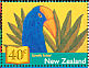 South Island Takahe Porphyrio hochstetteri  2002 Childrens book festival 10v set
