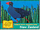 Purple Swamphen Porphyrio porphyrio  2002 Childrens book festival 10v set