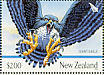 Giant Eagle Harpagornis moorei  2009 Giants of New Zealand 5v sheet