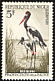 Saddle-billed Stork Ephippiorhynchus senegalensis  1960 Fauna protection